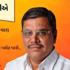 Patel Hasmukhbhai Somabhai