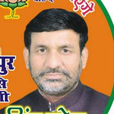 R.k. Singh Patel