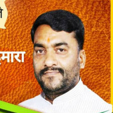 Kunwar Pushpendra Singh Chandel