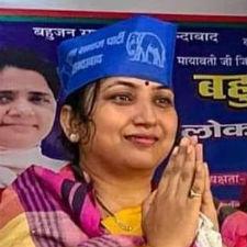 Sangeeta Azad